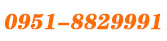 fun88下载地址fun88cnfun88pt下载加工厂电话0951-8829991